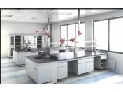 化学乐虎国际app下载01