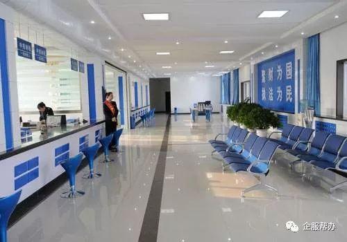 国家税务总局发布新版纳税服务规范
