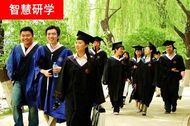 点击进入:北大清华状元学习力研学课
