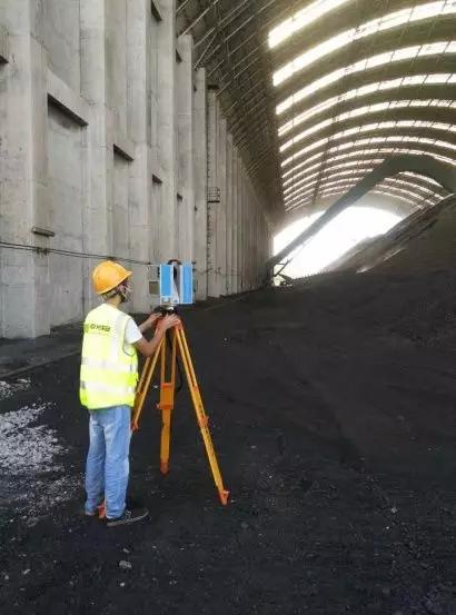 木片堆、煤炭及工业盐体积测量项目案例