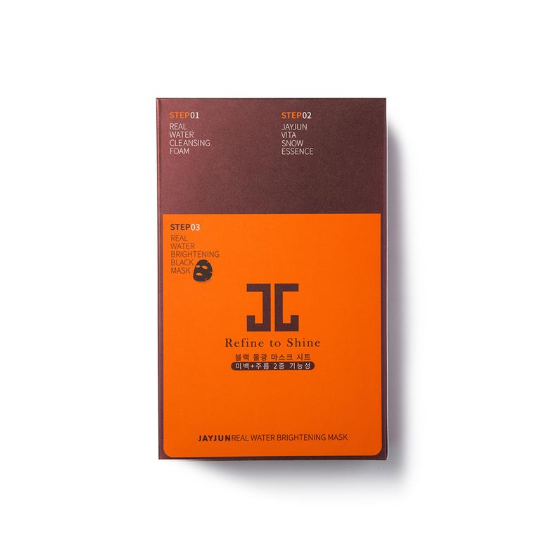 韩国jayjun水光面膜三部曲白皙补水保湿滋润嫩肤水光针