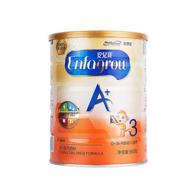 香港美赞臣A+3奶粉900G