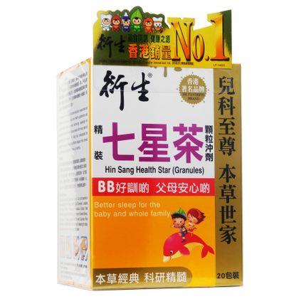香港衍生七星茶10G*20包
