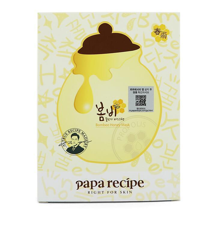 韩国paparecipe春雨蜜罐蜂蜜面膜10片