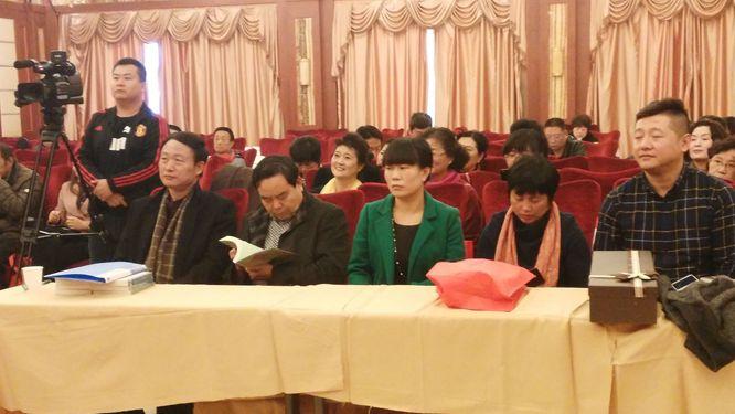 天津弘易堂十一长假举办六爻班、风水班