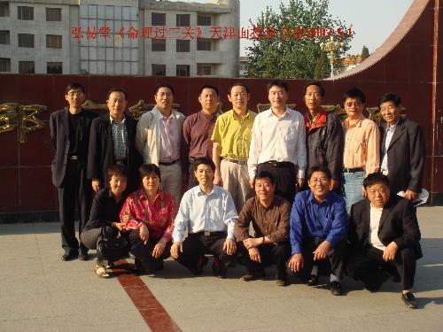 天津弘易堂常年举办周易培训班
