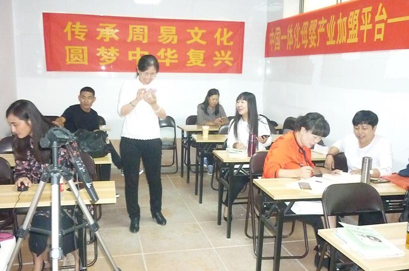 天津弘易堂常年举办周易培训班,可随到随学