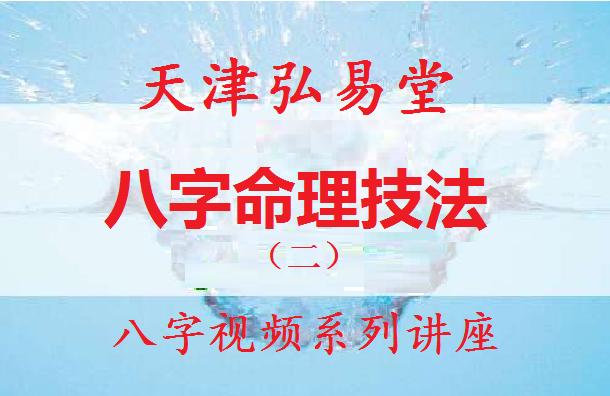 孙海义八字的24幅旺衰图