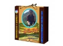一缕清香农家茶