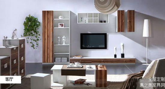 客廳定制效果圖—惠之美家具網
