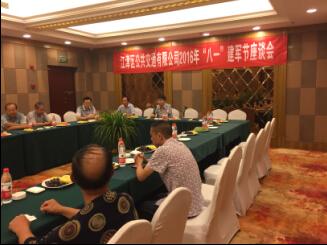 2016年公司8.1建军节活动