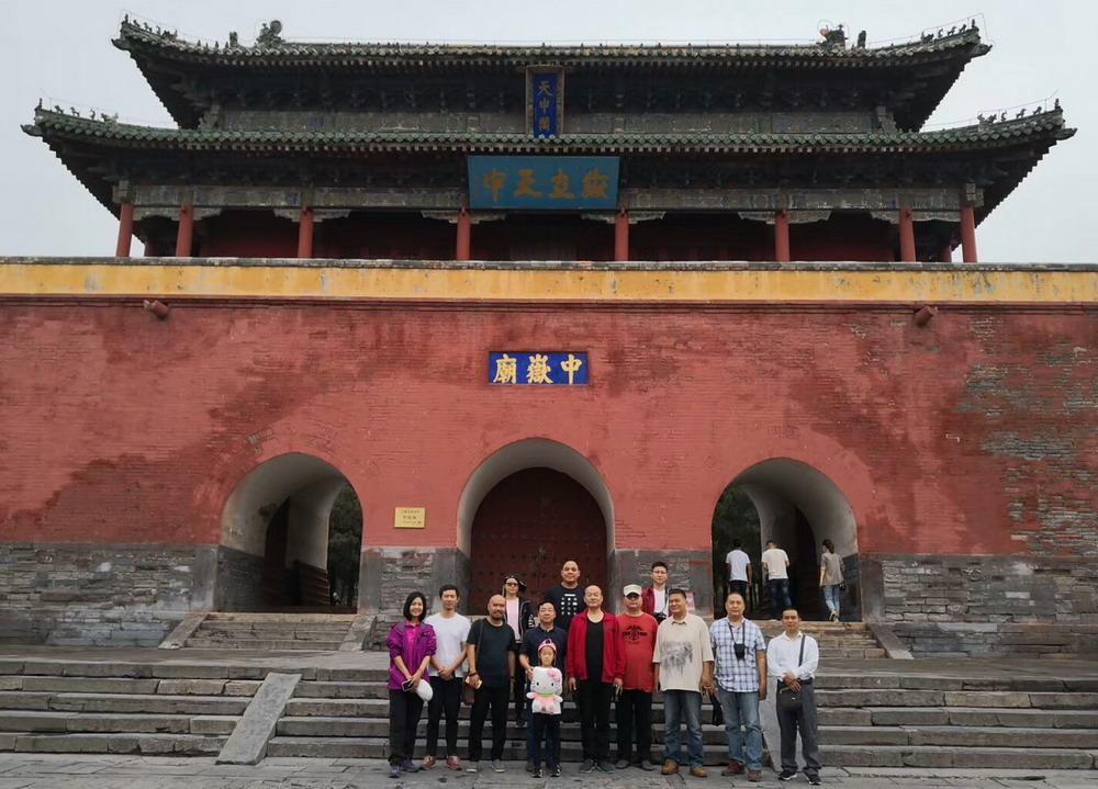 问道嵩山——郑州市优秀青年山水画家走进嵩山采风活动圆满结束