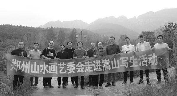 【展览预告】不忘初心 牢记使命 笔墨嵩山——郑州市优秀青年山水画家提名展即将在郑州开幕