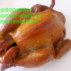 兴业五香鸡