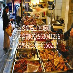 兴业卤菜加盟店