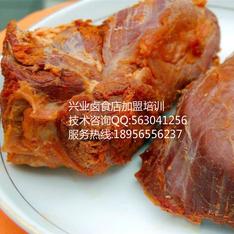 兴业五香牛肉
