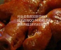 酱猪头肉培训熟食实店加盟卤菜配方