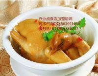 清蒸鸡加盟配方熟食实店培训卤菜