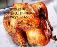香酥鸡培训卤菜配方加盟熟食调味料
