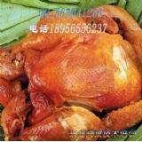 (最)好吃童子鸡培训加盟童子鸡利润