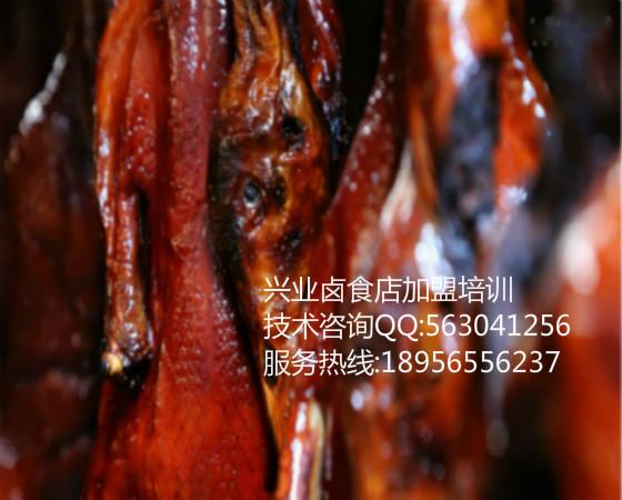 芜湖脆皮鸡配方卤菜密制红皮鸭