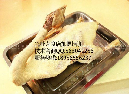 特色卤菜密制咸水鸡配方盐水鹅