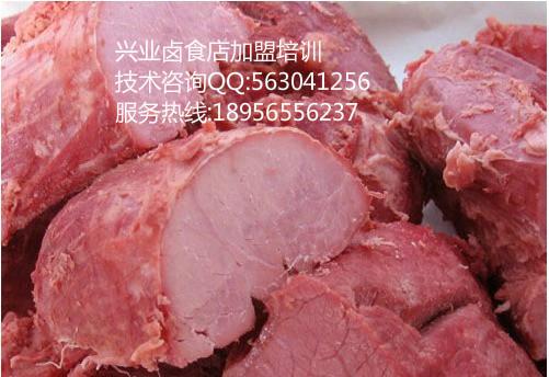 创新卤菜调味料培训五香牛肉