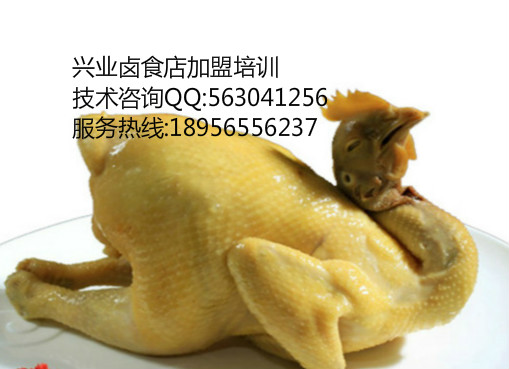 卤水的做法叫化鸡家常卤菜工艺