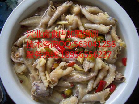 泡椒凤爪靠谱的做法家庭熟食工艺