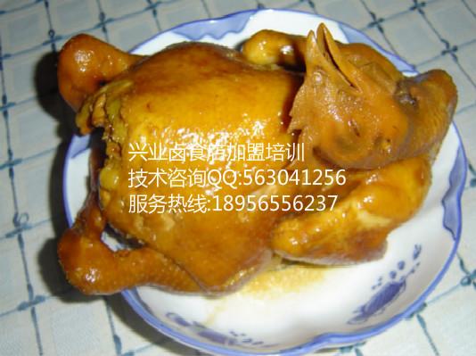 精品卤鸡的做法转让熟食卤水