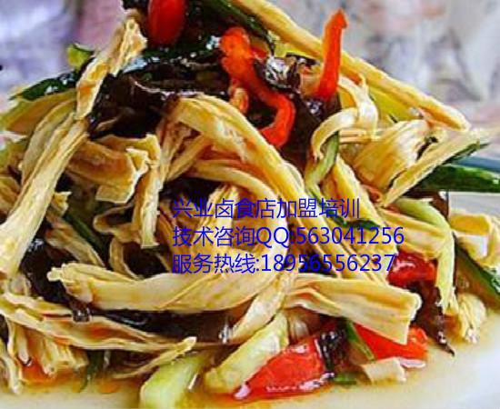 安徽卤店凉拌菜的做法正宗熟食