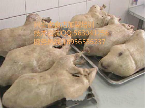 卤猪手培训熟食热门盐水鸭