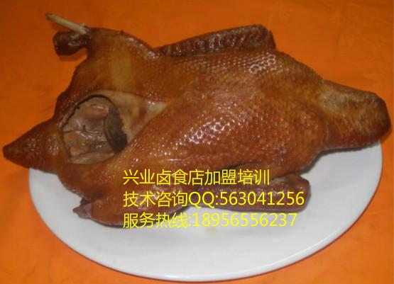 熟食窍门五香鸡加盟熏鸭