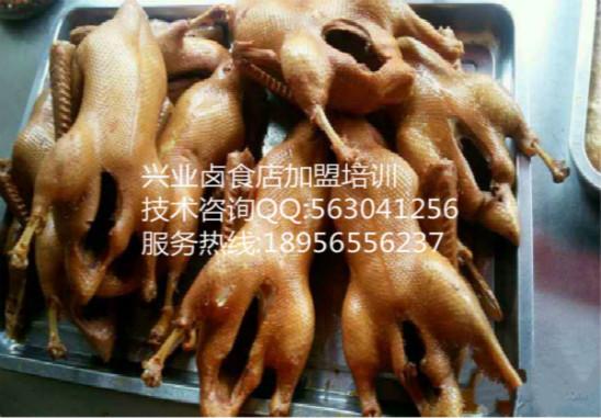 熟食技术培训卤鸭多少钱