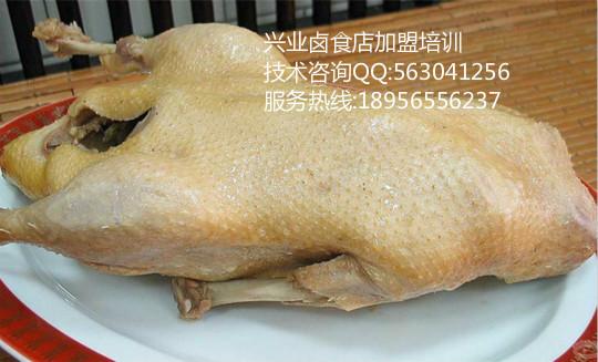 卤菜技术咸水鸭培训盐水鸡
