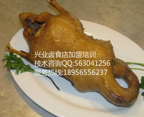 熟食教学酱板鸭培训卤鸭