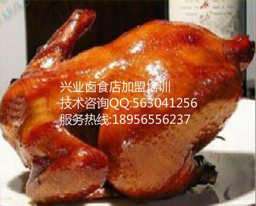 脆皮鹅培训熟食中心烤鸡