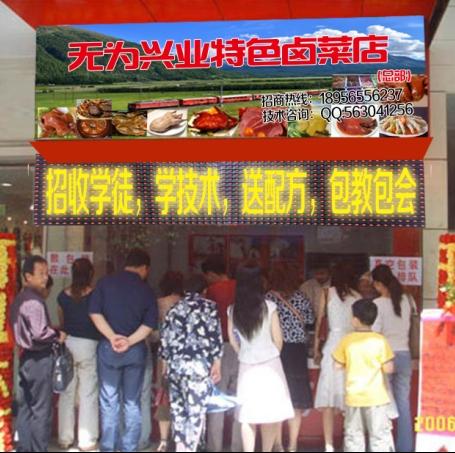 兴业熟食人员资质证书(陈正标,张桂香,陈浮,周杨,陈倩,卤菜资质证书)