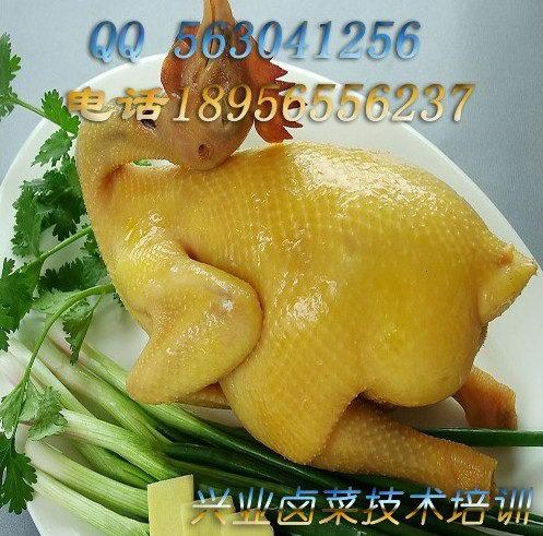 最_新清蒸咸草鸡的做法学民间熟食