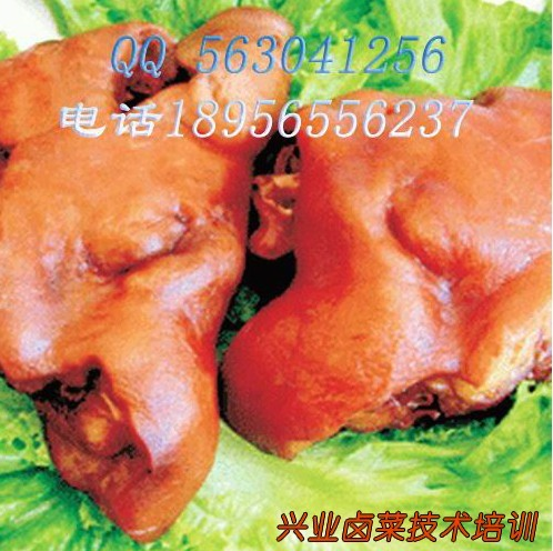 熟食技术卤制品培训卤肉