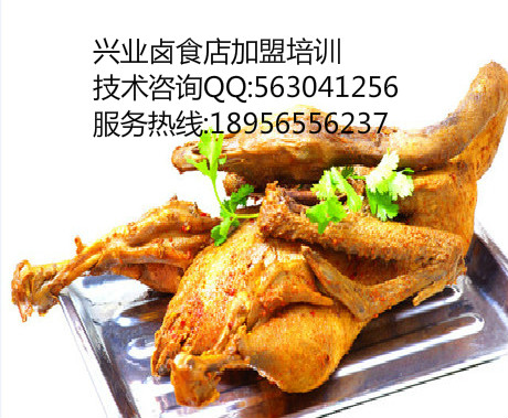 卤菜料包熏鹅配方密制无为板鸭