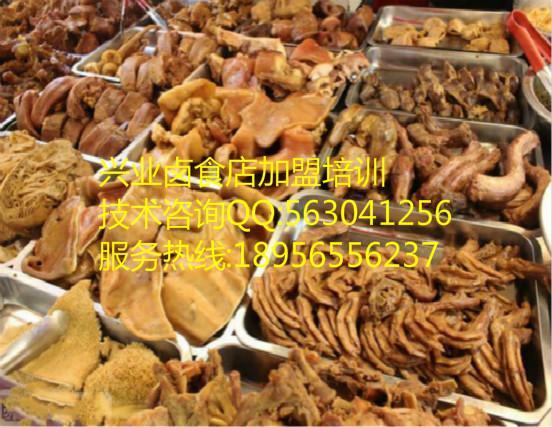 卤菜加工密制坛子鸡配方肉制品