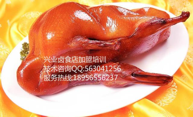 卤菜店油炸红皮鸭加盟脆皮鸡