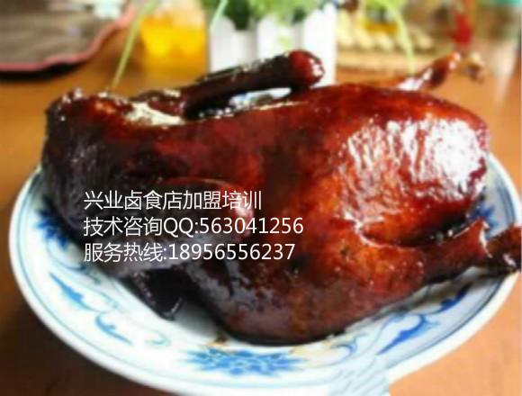 兴业酱鸭的做法卤菜配料技巧