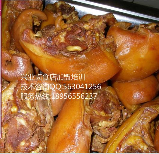 卤肉的做法实用菜系熟食技术