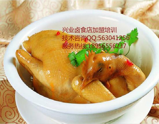 教熟食清真菜培训清蒸咸草鸡