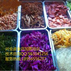 凉菜加盟卤蔬菜培训