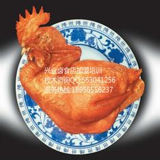 扒鸡加盟熟食培训