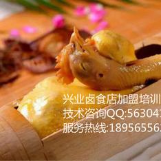 卤菜店美食竹筒鸡加盟叫化鸡