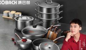 康巴赫——《听说很好吃》指定高端厨具赞助商,破圈传播成功圈粉